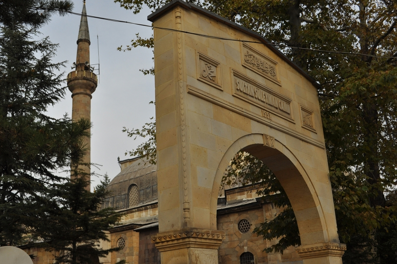 Sultan Süleyman Cami Çankırı-2 Dini İnanç Kanvas Tablo