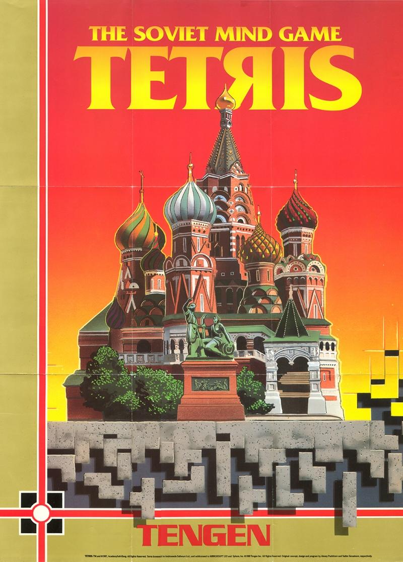 Tetris Poster Retro & Motto Kanvas Tablo