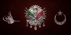 Tuğra Osmanlı Devlet Arması Ay Yıldız Osmanlı ve İslami Exclusive Kanvas Tablo