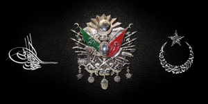 Tuğra Osmanlı Devlet Arması Ay Yıldız Siyah Deri Osmanlı ve İslami Exclusive Kanvas Tablo