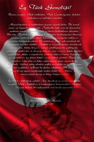 Ulu Önder Atatürk, Gençliğe Hitabe-2 Kanvas Tablo