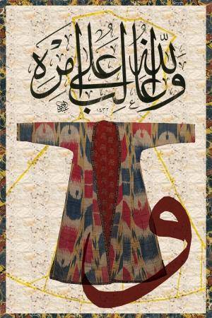 Vav ve Kaftan Osmanlı ve İslami Exclusive Kanvas Tablo