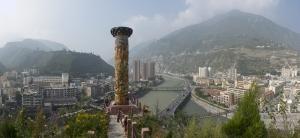 Wenchuan Şehir Panaroma Panaromik Manzara Kanvas Tablo